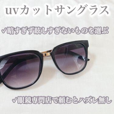 Sun Crush!UV essence 〜向日葵〜/Shiro no Sakura./日焼け止め・UVケアを使ったクチコミ(3枚目)