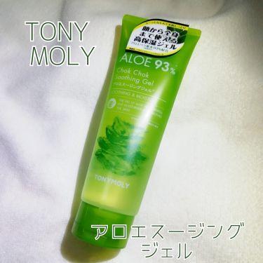 アロエスージングジェル/TONYMOLY/ボディクリーム・オイルを使ったクチコミ(1枚目)