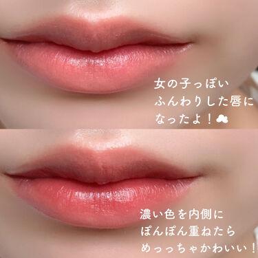 ラスティング リップカラーN/CEZANNE/口紅を使ったクチコミ(5枚目)