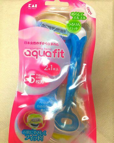 aquafit/貝印カミソリ/脱毛・除毛を使ったクチコミ(1枚目)