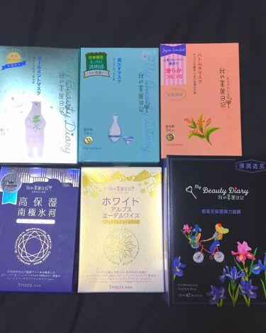 北海道のプレミアムルルルン(メロンの香り)/ルルルン/シートマスク・パックを使ったクチコミ(3枚目)