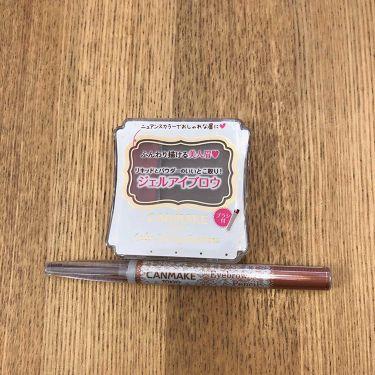 アイブロウペンシル/CANMAKE/アイブロウペンシルを使ったクチコミ(1枚目)