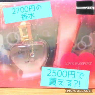 ラブ パスポート イット オードパルファム/ラブパスポート/香水(レディース)を使ったクチコミ(1枚目)