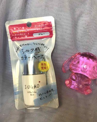シルク感カラーベース/SUGAO/化粧下地を使ったクチコミ(1枚目)
