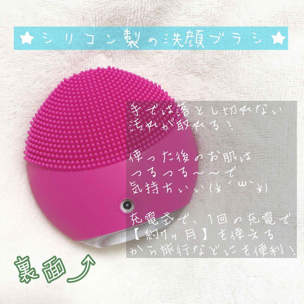 https://cdn.lipscosme.com/image/fd3378c20a8f10f02789f87a-1591418063-thumb.png