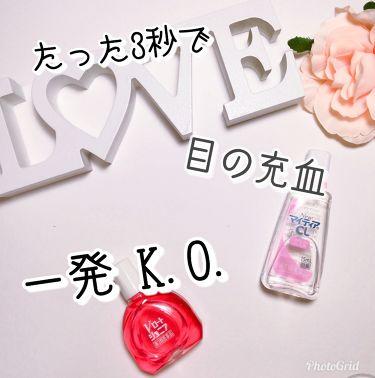 前原 里恋 /maehara rikoさんの「マイティアNewマイティアCL(医薬品)<その他>」を含むクチコミ