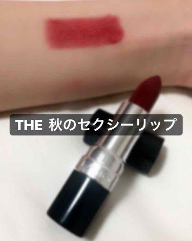레이 ( レイ )      🥀さんの「ファシオカラーフィット ルージュ<口紅>」を含むクチコミ