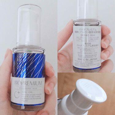 オールインワンジェル 発酵ヒアルロン酸原液美容液セット/BIOPREMIUM/スキンケアキットを使ったクチコミ(6枚目)