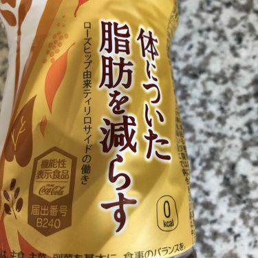 爽健美茶 健康素材の麦茶/日本コカ・コーラ/ドリンクを使ったクチコミ(2枚目)