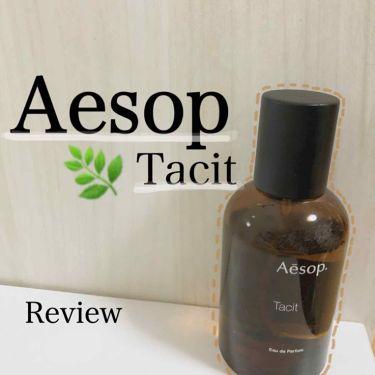 タシット/Aesop/香水(メンズ)を使ったクチコミ(1枚目)