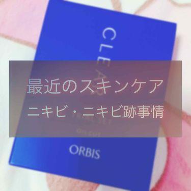 薬用 クリアトライアルセット M(しっとりタイプ)/ORBIS/トライアルキットを使ったクチコミ(1枚目)