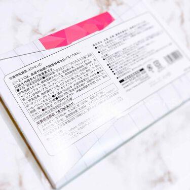 琉球 ドラゴンフルーツと生酵素/しまのや/ドリンクを使ったクチコミ(2枚目)