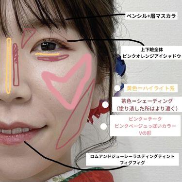 キスミー ヘビーローテーション カラーリングアイブロウ/ヘビーローテーション/眉マスカラを使ったクチコミ(2枚目)
