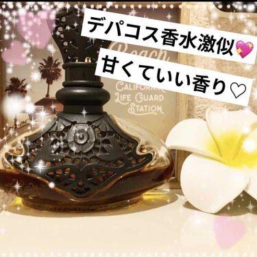 ギュペシルク オードパルファム/ジャンヌ・アルテス/香水(レディース)を使ったクチコミ(1枚目)
