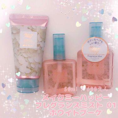 メイクミーハッピー フレグランスミスト/CANMAKE/香水(レディース)を使ったクチコミ(2枚目)