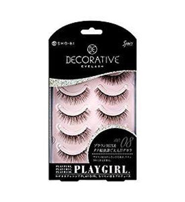 PLAY GIRL Decorative Eyelash