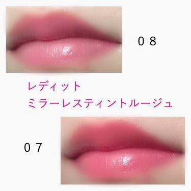 ミラーレスティントルージュ/レディット/口紅を使ったクチコミ(3枚目)