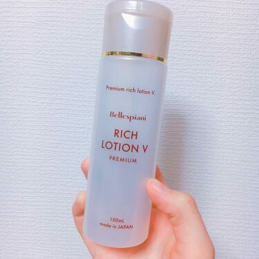 プレミアムリッチローションV/Bellespiani/化粧水を使ったクチコミ(1枚目)