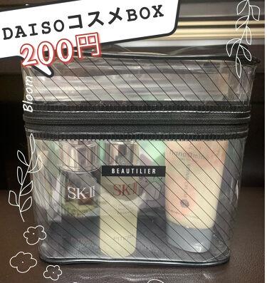 メイクアップスポンジ バリューパック ハウス型 14個/DAISO/パフ・スポンジを使ったクチコミ(1枚目)