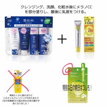 薬用 しみ 集中対策 美容液/メンソレータム メラノCC/美容液を使ったクチコミ(4枚目)