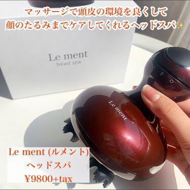 Le ment ヘッドスパ/Le ment(ルメント)/頭皮ケアを使ったクチコミ(3枚目)