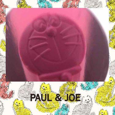 リップ トリートメントバーム/PAUL & JOE BEAUTE/リップケア・リップクリームを使ったクチコミ(3枚目)