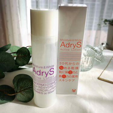 アクティブローション/AdryS/化粧水を使ったクチコミ(3枚目)