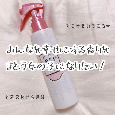 し  ろ  🕊さんの「ラボン ルランジェラボン for CECIL McBEEヘアミストラブリーシックの香り<ヘアスプレー・ヘアミスト>」を含むクチコミ