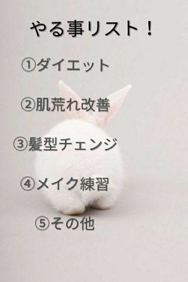 ペアアクネクリームW(医薬品)/ペア/その他を使ったクチコミ(2枚目)