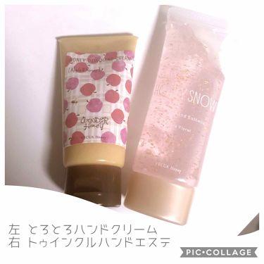 ワンダーハニー 唇蜜バーム/VECUA Honey/リップケア・リップクリームを使ったクチコミ(3枚目)