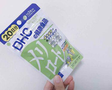 酸 素さんの「DHCメリロート<ボディシェイプサプリメント>」を含むクチコミ
