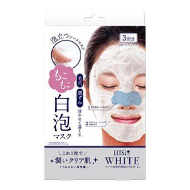 ホワイト もこもこ白泡マスク 3枚入り