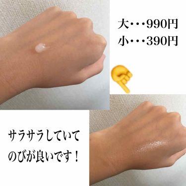 敏感肌用オールインワン美容液ジェル/無印良品/オールインワン化粧品を使ったクチコミ(2枚目)