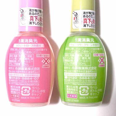 【画像付きクチコミ】#小林製薬#1滴消臭元以前は『トイレ1滴その後に』みたいなネーミングじゃありませんでした??わたし、これ、昔から愛用してるんですけど。本当に役に立つんです。ピンクとグリーンが出る前は、ブルーだったんですよ。(どうでもいいか)ピンクはス...