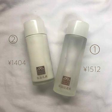 肌をうるおす保湿浸透水バランシング/松山油脂/化粧水を使ったクチコミ(2枚目)