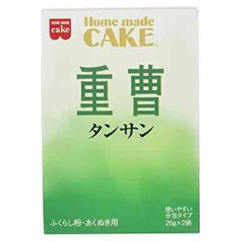 重曹タンサン/共立食品/その他を使ったクチコミ(2枚目)