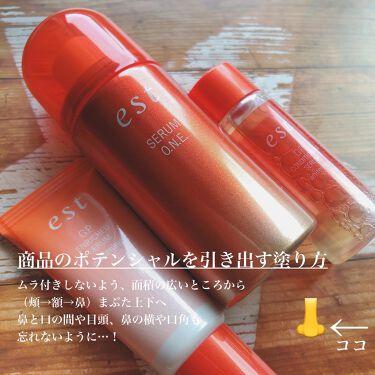 セラム ワン/est/美容液を使ったクチコミ(6枚目)