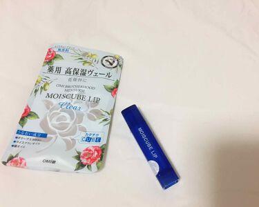 モイスキューブリップ 無香料N/メンターム/リップケア・リップクリームを使ったクチコミ(2枚目)