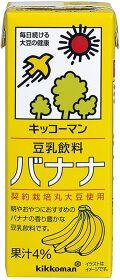 キッコーマン飲料 豆乳飲料 バナナ