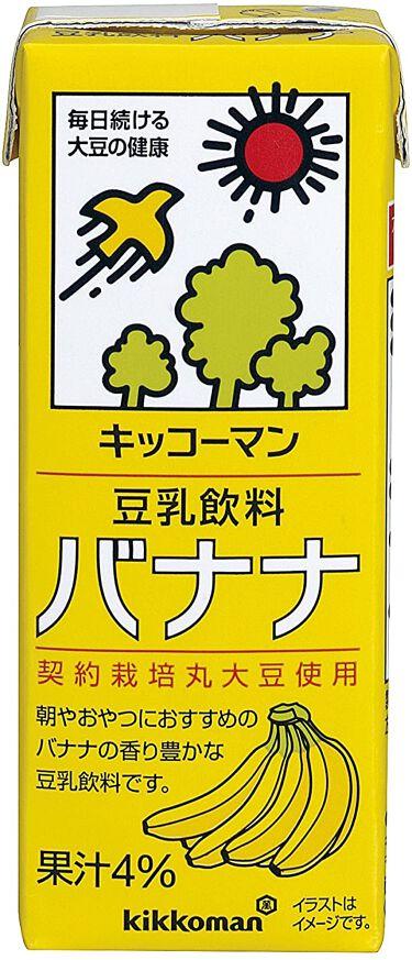 豆乳飲料 バナナ キッコーマン飲料