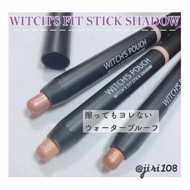 ウィッチズ フィットスティックシャドウ/Witch's Pouch/パウダーアイシャドウを使ったクチコミ(1枚目)