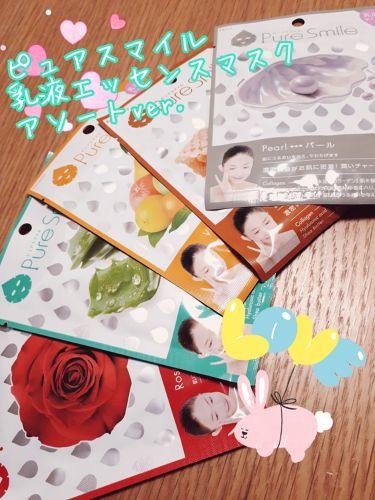 乳液エッセンスマスク ローズ/Pure Smile/シートマスク・パックを使ったクチコミ(1枚目)