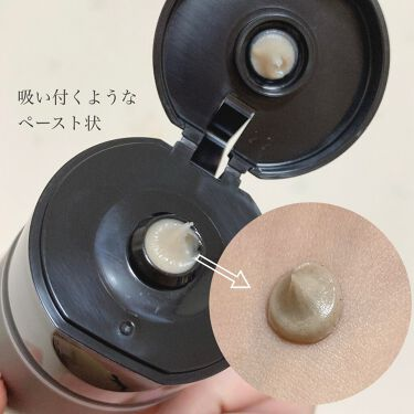 スクラビング マッド ウォッシュ/KANEBO/洗顔フォームを使ったクチコミ(3枚目)