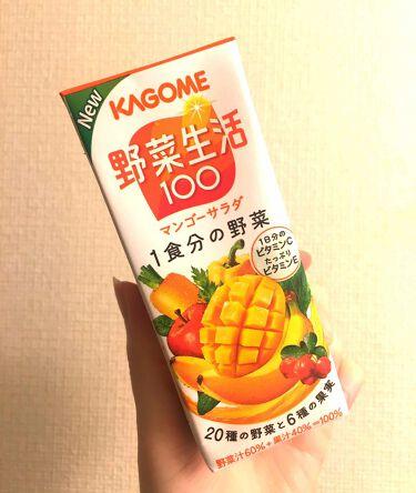 野菜ジュース カゴメ