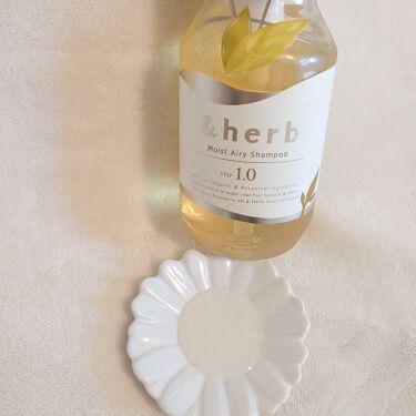 モイストエアリーシャンプー1.0/&herb/シャンプー・コンディショナーを使ったクチコミ(3枚目)