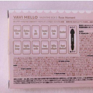 バレンタインボックス3ローズモーメント/VAVI MELLO/パウダーアイシャドウを使ったクチコミ(3枚目)