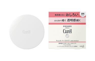 2021/4/10発売 Curel ベースメイク 透明感パウダー(おしろい)