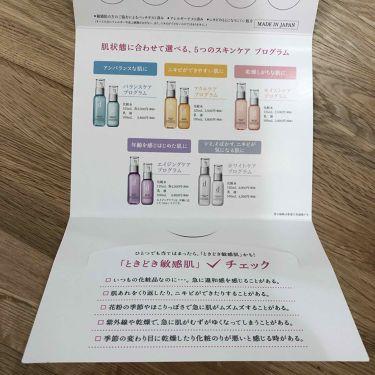 モイストケア ローション W/d プログラム/化粧水を使ったクチコミ(3枚目)