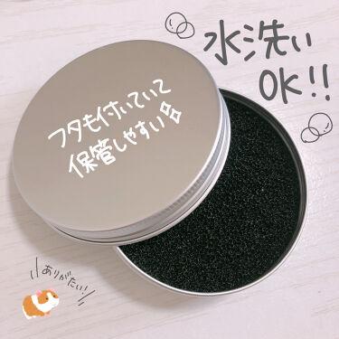 ドライメイクブラシクリーナー/セリア/その他化粧小物を使ったクチコミ(7枚目)