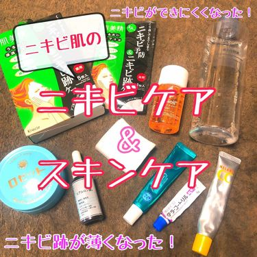 ❁うえぽん❁さんの「ロゼットロゼット 洗顔パスタ 荒性肌<洗顔フォーム>」を含むクチコミ